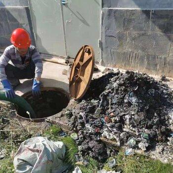 贛州章貢區哪里有維修廁所下水道/抽糞池通馬桶的電話