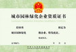 洛阳参加国际展会申请中小企业补贴