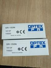 日本全新原装OPTEX传感器ST-400N图片