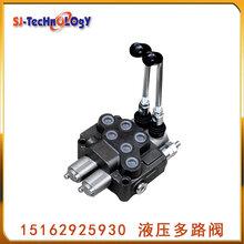 ZT12液压多路阀1-6联可定制液压控制阀多路阀液压阀图片