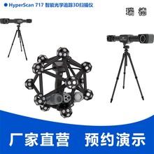 清遠連山壯族瑤族自治智能汽車部件3d打印服務杭州逆向模具抄數技術圖片