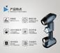 邯鄲江西瑞德汽車重工機械3d掃描儀規格