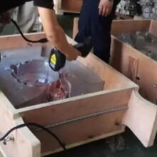 上海楊浦手持三維掃描儀廠家客車燈具逆向抄數三維掃描儀圖片