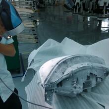 上海黃浦激光三維掃描儀公司客車燈具逆向抄數三維掃描儀圖片