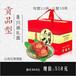蟹中王864型大闸蟹礼盒大闸蟹团购