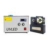 深圳市UVLED固化系统设备固化机冷光源烘干