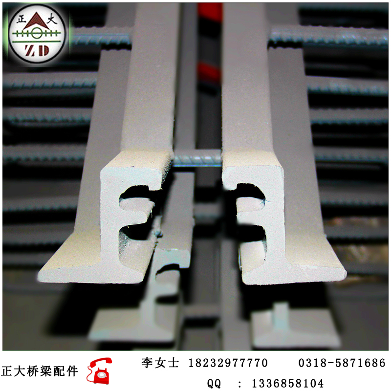 GQF-E型桥梁伸缩缝-E型桥梁伸缩缝生产供应厂家