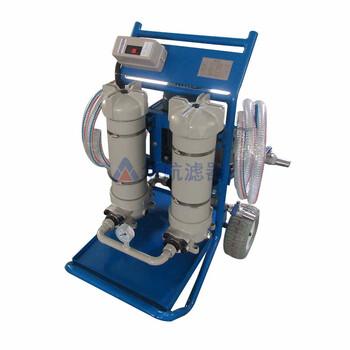供應LYC-B32濾油小車雙筒便移式濾油機