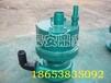 矿用风动潜水泵贵州QYW潜水泵新价格