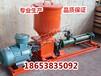 BFK-12/2.4气动动封孔泵,封孔泵价格