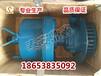 FQW30-70/K矿用风动潜水泵,开式叶片型风动潜水泵