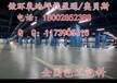 贵港恭城县北流市苍梧县经济型环氧树脂地坪施工绿色地坪漆公司