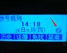 桌面式鵝頸可視話務臺商務電話臺可視電話