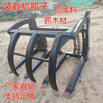 龍工30裝載機改裝爪子抓木材抓鋼材全國直售