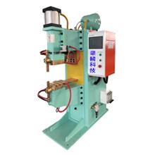 江苏中频逆变螺母点焊机中频铝板点焊机豪精焊接点焊机生产厂家图片