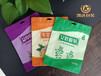 廠家定制禮品拉絲膜塑料包裝袋暖身貼膏藥貼袋子