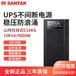 山特UPS不間斷電源C10KS/9000W
