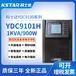 KSTAR科士達YDC9101H不間斷UPS電源