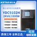 YDC9102H科士達UPS電源2KVA1800W