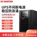 杭州山特C1K標機UPS電源/內置電池