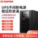 杭州C2K塔式標機山特UPS電源