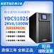 杭州UPS電源YDC9102S科士達標機