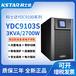杭州YDC9103S標機科士達UPS電源