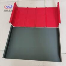 0.7mm鋁鎂錳板65-430型金屬屋面板博物館屋面鋁合金板圖片