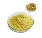 黃芩提取物黃芩苷