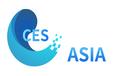 2021亞洲消費電子博覽會誠邀您參觀