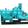 供應河北高濃度吸沙泵ZJ80-50直供洗沙廠船廠