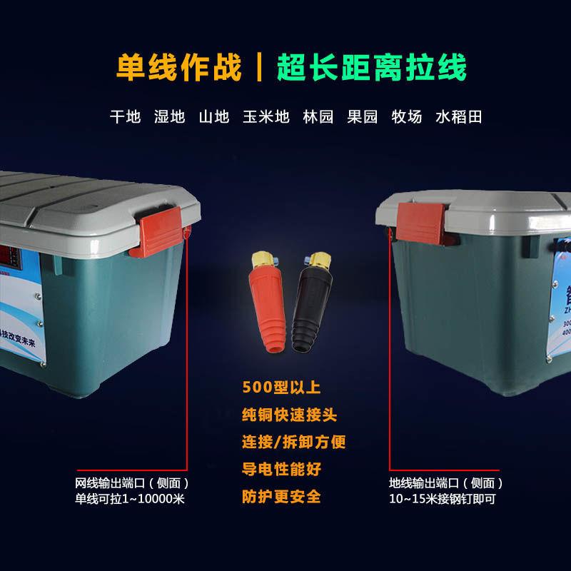 野外高压拉线网逆变器高压包电容