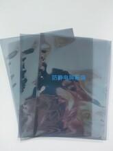 防潮包装袋图片