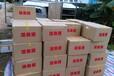 腾海水产热销各种品种鱼苗、黄骨鱼苗大批量出售、泥鳅鱼苗
