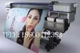 北京直銷EPSONB9080高速戶內寫真機