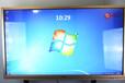 79寸液晶会议一体机,商业会议触控显示系统触控一体机