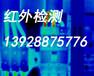 深圳港红外检测服务船舶配电柜电气设备检测