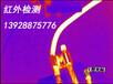 厦门红外检测服务配电柜集装箱船冷冻船