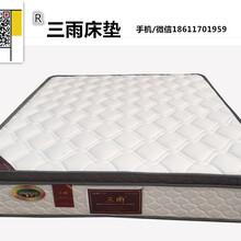 厂家直销乳胶床垫护颈椎床垫3E椰梦维棕垫图片