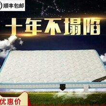 厂家特价直销儿童床垫环保3E棕床垫1.2米图片