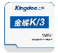 德州金蝶软件K3WIES企业管理软件