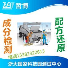 泵送润管剂配方分析管材管道润滑剂成分检测聚丁烯管图片