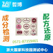 防伪油墨技术开发商标油墨配方分析