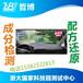 玻璃清洗剂配方分析清洗剂成分检测浙大哲博检测