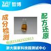 壳牌薄层油配方分析超薄层防锈剂成分检测杭州哲博检测