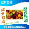 2016年果实催熟剂配方还原香蕉催熟剂芒果催熟剂
