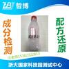 净水絮凝剂配方检测找哪里?杭州哲博检测锈蚀转换剂成分检测
