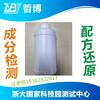 2016年造纸清洗剂配方分析浙江中和剂成分检测杭州哲博检测
