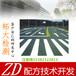 公路涂料配方分析高速公路指示牌涂料配方还原