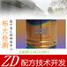 浙江涂料配方研发环保型涂料助剂成分分析成膜助剂检测
